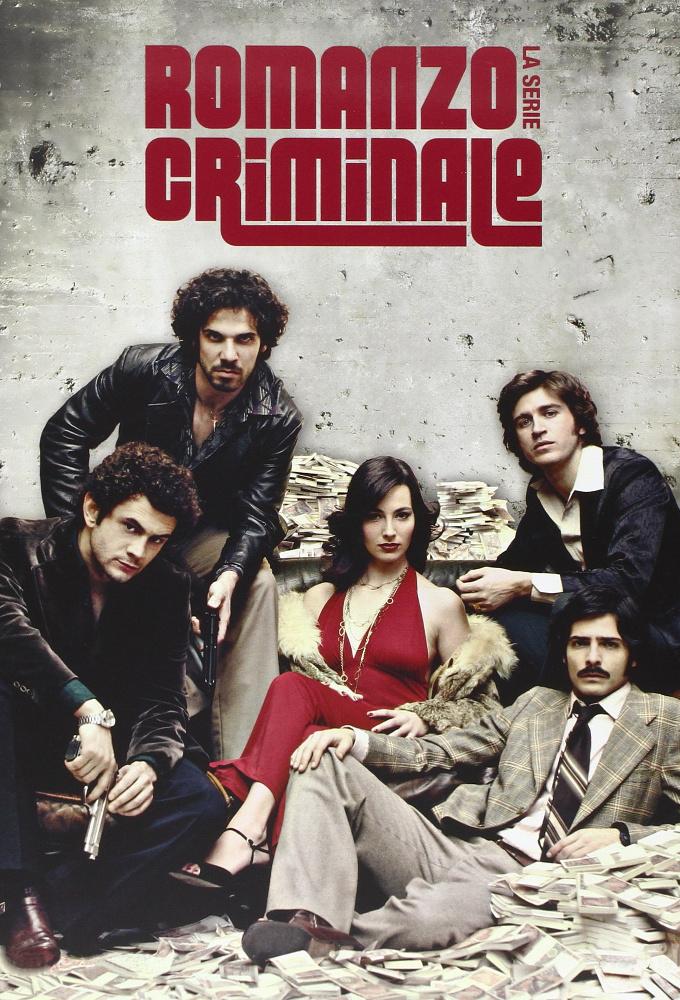 Romanzo Criminale Film